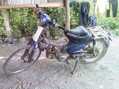 ស៊េរីក្រោយបង្អស់របស់ Honda